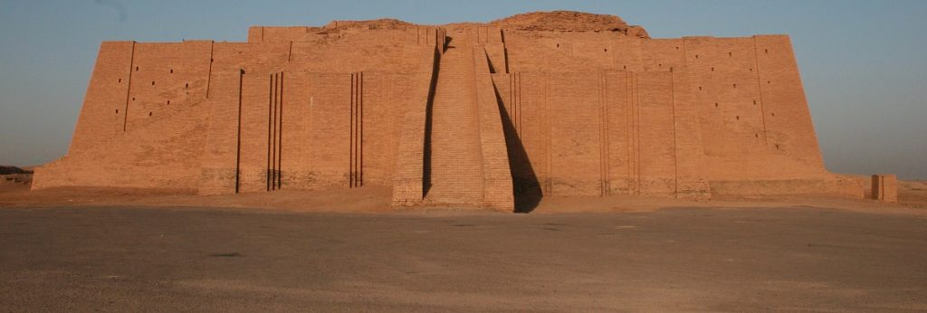 Ur Ziggurat (Iraq)