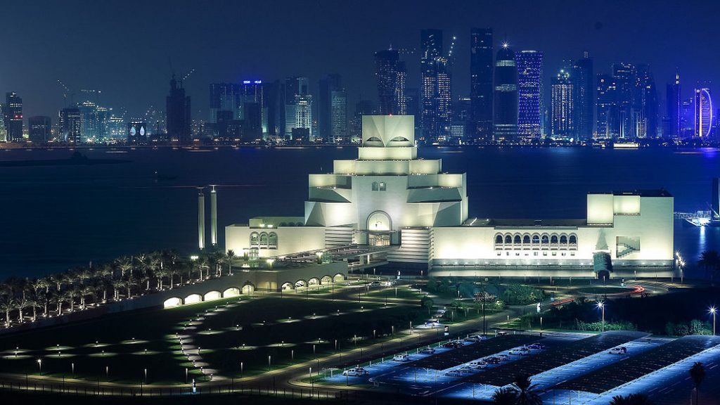 Extrior of the Museum of Islamic Arts in Qatar