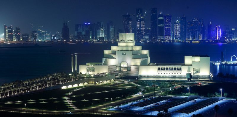 Extrior of the Museum of Islamic Arts in Qatar