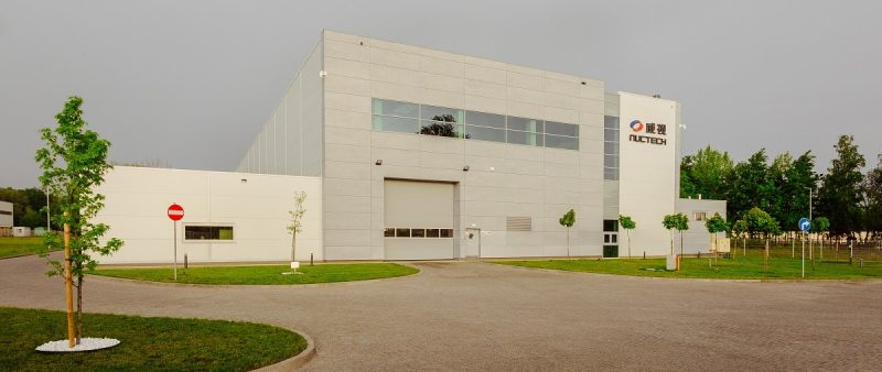 Nuctech Factory Budimex